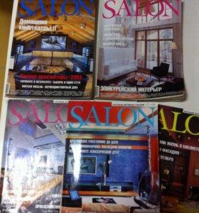 Журнал Салон