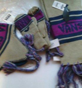 Vans шапка , варежки и шарф