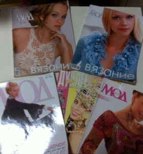 Журнал Мод вязание