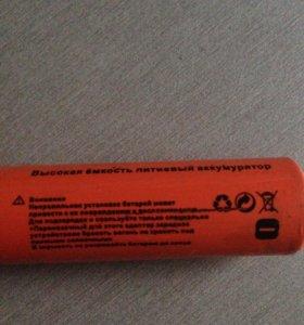 Аккумулятор 18650 6800 mAh 3,7V
