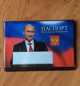 ‼️Обложка на паспорт