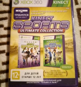 Kinect spirts ultimate collection