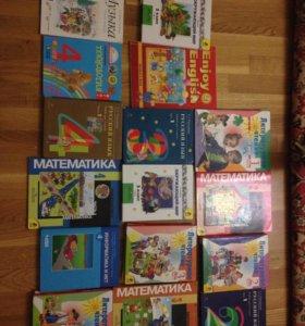 Учебники и диски