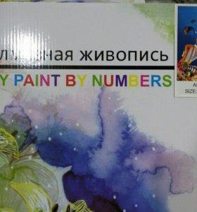 Картины40/50