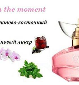 Парфюмерная вода Avon Cherich the Moment