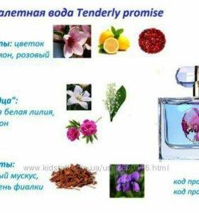 Парфюмерная вода Tenderly