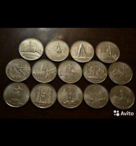 5 рублей Города столицы.