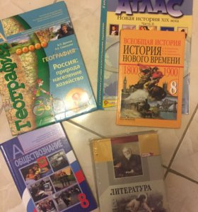Учебники 7 класс, 8 класс