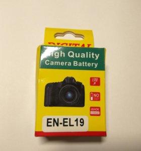 Аккумулятор для фотоаппарата en-el19