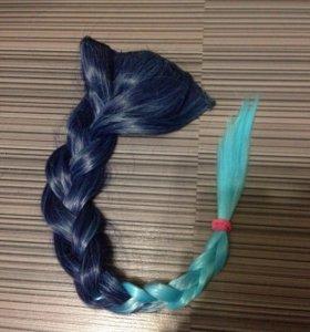 Накладные волосы (переход синий-голубой)
