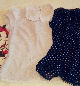 2 блузки и футболка