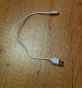 Кабель USB 2.0 (Тип А) - Micro USB 2.0
