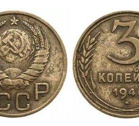 Стариная монеты