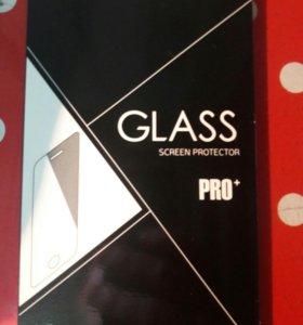 Iphone 5 5c 5s защитное стекло