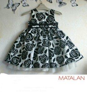Платье MATALAN