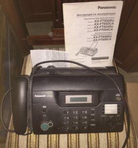 Факс рабочий