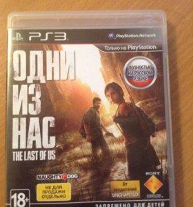 PS3 The Last of Us - одни из нас