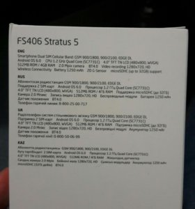 Fly FS406 Stratus 5