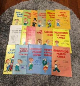 Книжки развивающие