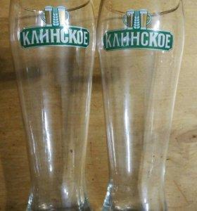 "Стаканы под пиво ""Клинское"", 2шт."