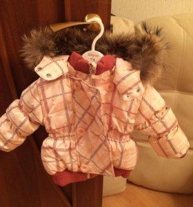 Зимняяя куртка