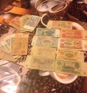 Коллекционные денежные купюры