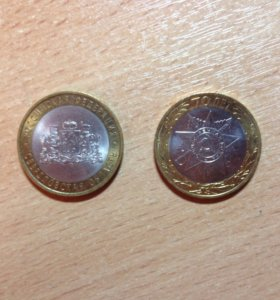 Монеты старой чеканки