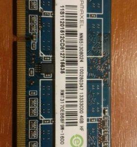 So-DIMM оперативная память 4 гигабайта ddr3
