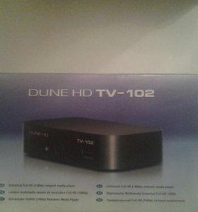 Сетевой медиаплеер Dune HD TV-102