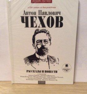 Аудиокнига Рассказы и повести А. П. Чехова на CD