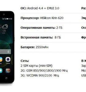 Телефон Huawei Honor 4