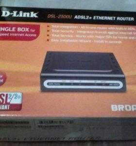 Роутер D-Link DSL-2500U ADSL 2+
