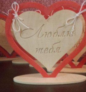 Сувенир из дерева ко дню влюбленных