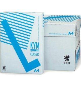 """Бумага """"KYM LUX """" (А4) 500л, 80г."""