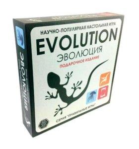 """Настольная игра """"Эволюция: подарочное издание"""""""