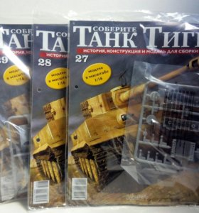 Танк Тигр Hachette коллекция