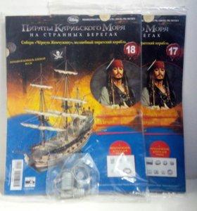 Корабль Чёрная Жемчужина Hachette коллекция