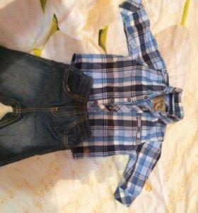 Джинсы и рубашка для малышей