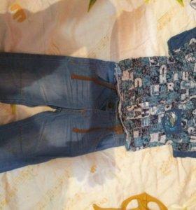 Рубашка и джинсы для мальчика
