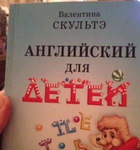 Сборник для детей