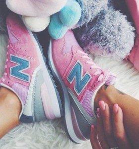 Кроссовки для тебя!