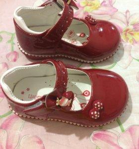 Детские туфельки, 21 размер 👠