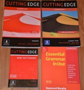 Учебники по английскому
