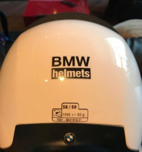 Шлем BMW SYSTEM 6