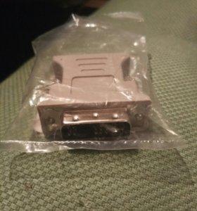 Адаптер переходник DVI - VGA