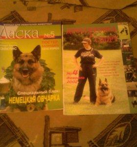 Журналы,,Мой чемпион,,