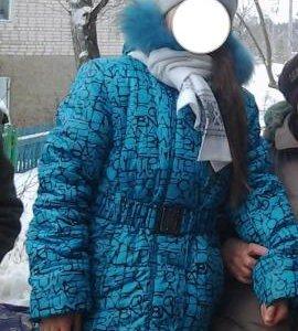 Зимняя, теплая куртка
