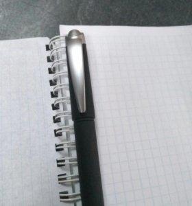пропадающая ручка