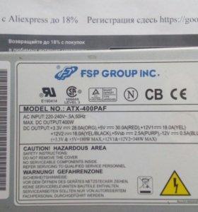Блок питания Fsp atx-400paf