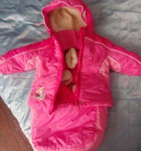 Детская куртка-конверт от рождения до 2х лет